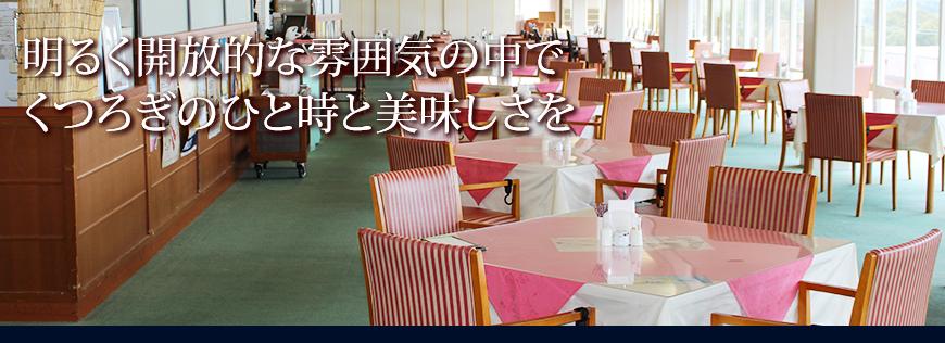 restaurant_h1